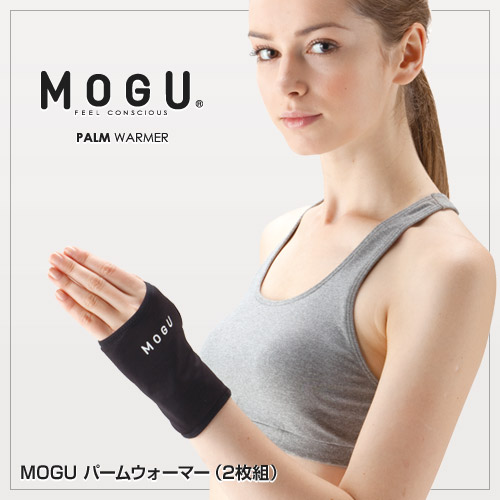 MOGU(モグ) パームウォーマー 2枚組(PALM WARMER)