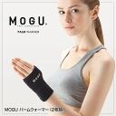 Mogu-palm_1