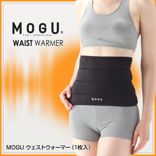 MOGU(モグ) ウエストウォーマー(WAIST WARMER)腹巻き