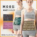 Mogu-waistc_1