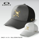 Oakley-911650jp_1