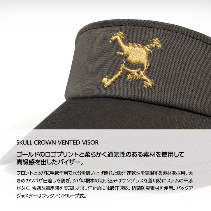 oakley visor i9r7  Oakley JapanSkull Crown Vented Sun Visor 911665JP