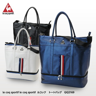 【樂卡克/Le Coq Sportif Japan】高爾夫托特包/Golf Tote Bag (QQ2169)