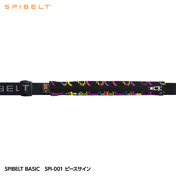 SPIBELT BASIC (スパイベルト ベーシック)  ピースサイン SPI-001-115