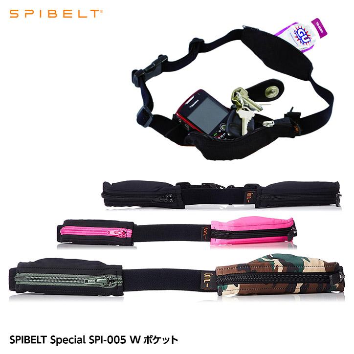SPIBELT SPECIAL (スパイベルト スペシャル)  Wポケット SPI-005
