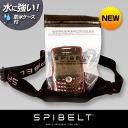 Spibelt-007-001_1