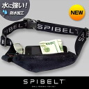 Sweat and rain-resistant waterproof processing SPIBELT SPECIAL (スパイベルト special) place Pocket black SPI-007-002