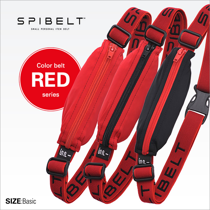 SPIBELT BASIC(スパイベルト ベーシック) Rd レッドカラーベルト SPI-012