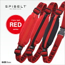 SPIBELT BASIC (basic スパイベルト) Rd red color belt SPI-012 fs3gm