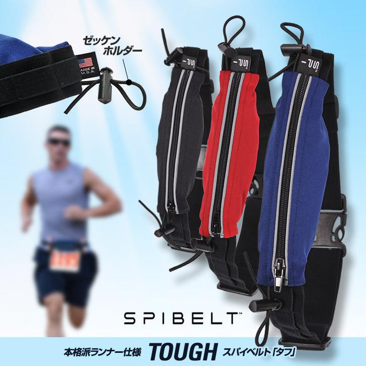 SPIBELT tough(スパイベルト タフ)SPI-207 国内正規品 アルファネット
