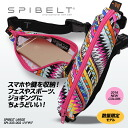 Spibelt-333-002_1