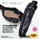 Spibelt-333-006_1