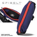 Spibelt-531-004_1