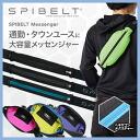 SPIBELT MESSENGER(스파이 벨트 메신저) 헥사곤 블랙 SPI-561/SPI-562 fs3gm