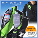SPIBELT MESSENGER W (スパイベルト Messenger W Pocket) SPI-505/SPI-506