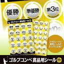 Sticker-set_1