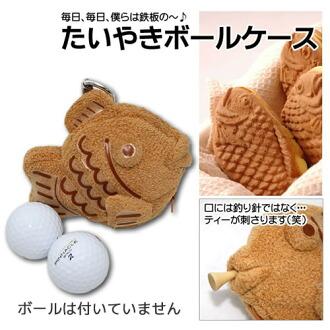 【鯛魚燒】高爾夫小球包・高爾夫配件包・小球袋・小掛包 / Golf ball holder (兩個球)
