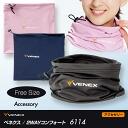 Venex-2way_1