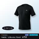 Venex-6705_1