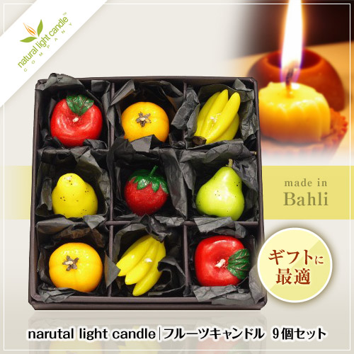 Natural Light Candle Bali