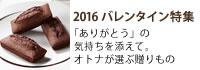 2016 �Х�����ý�