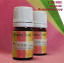5 ml of Mandarin organic essential oil, 100% of essential oil