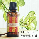 50 ml of Mandarin organic essential oil, 100% of essential oil