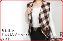 Why is cashmere mixed block check pattern best ladies gifts