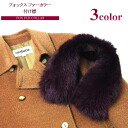 3 Colors Blue fox fur collar with collar with collar