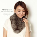 Made in Japan SAGA ( saga) ブルーフロスト fox fur scarf fur collar