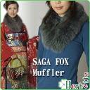 SAGA (saga) Fox elegant volume fur muffler