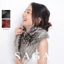Large size SAGA silver fox natural fur muffler saga fur