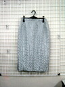 France brand wool mix skirt grey