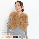All 9 color round and round Carl lamb fur short best