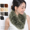 8 colors and lamb fur scarf clip lining with Australian lamb