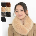 ☆ ☆ ☆ all seven colors lamb fur scarf clips and lined with オーストラリアンラム