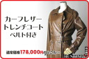 Translation and carfresart trench coat with belt