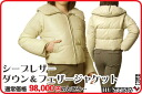 Translation and sheep leather down feather jacket beige