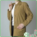The suede goat leather convertible collar jacket beige which there is reason in