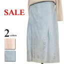 The punching leather box pleated skirt which there is reason in
