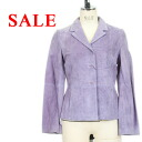 Why is pig suede leather formal jacket purple ladies gifts