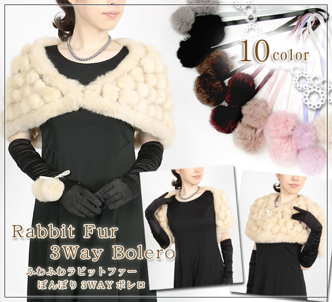 Rabbit, fur, cape, shawl, bolero