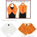 ☆ ☆ ☆ 7 colors レッキスラ-bit fur stole lincab
