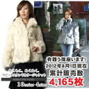 All 10 color 4 size with fit to you! Stand color inside pocket with rabbit jacket