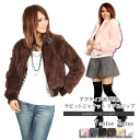 7 Colors size 2 rabbit fur jacket rib & zip