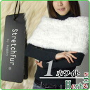 All 11 colors of rabbit knitting fur capes nude expansion and contraction stretch fur (R) including it
