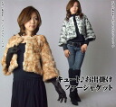 7 Colors Rex wind touch rabbit fur jacket-7 minutes / breath three-quarter sleeves /.