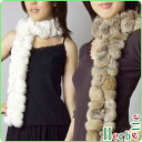 Paper lantern with 60 or more! Rabbit long fur muffler
