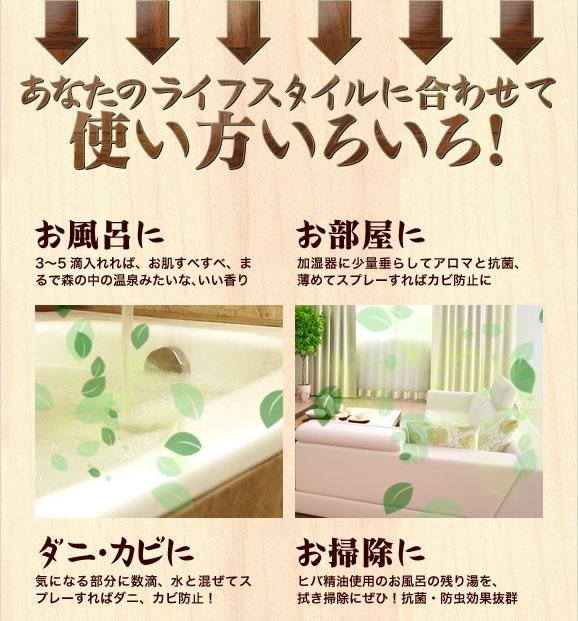 使い方いろいろ!お風呂、お部屋、ダニ,ゴキブリ忌諱!カビ避け、水虫予防!