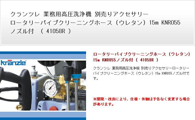 �����ĥ� ��̳�� �?����ѥ��ץ���˥ۡ��� (���쥿��) 15m KNR055�Υ����� �?����ѥ��ץ���˥ۡ��� (���쥿��) 15m KNR055�Υ�����  41058r